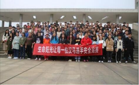 我院参加生命阳光之汉马医疗志愿者培训会