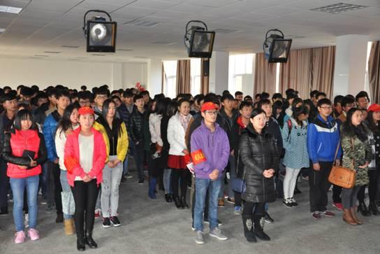 院团委举办青年志愿者注册暨张宝志愿服务队成立仪式