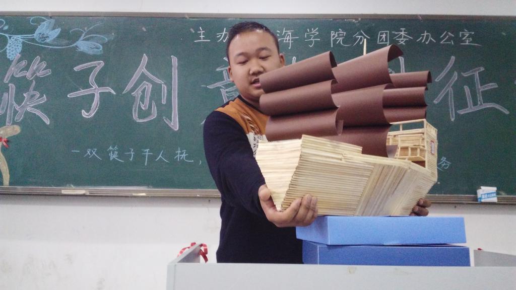院成功举办筷子模型